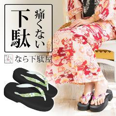 撫子~なでしこ~ 婦人 黒 鼻緒:レトロ桜(緑)サイズ:S(約22cm)