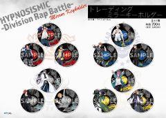 【2個 】ヒプノシスマイク-Division Rap Battle- トレーディング ミラーキーホルダー