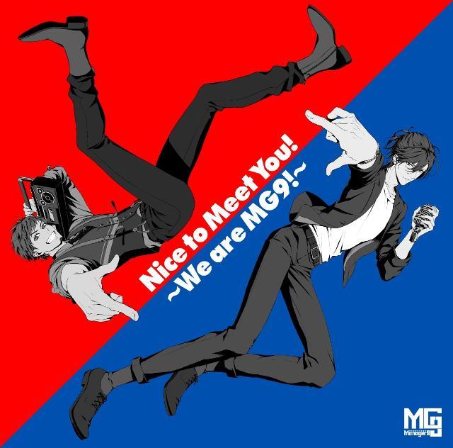 【キャラクターソング】ゲーム アイ★チュウ MG9(エムジーナイン) Nice to Meet You! ~We are MG9!~ 通常盤の商品画像