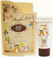 カリプソ BBクリーム(アマールカ)  オークルの商品サムネイル