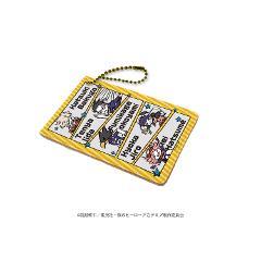 キャラパス「僕のヒーローアカデミア」02/オレンジ(グラフアートデザイン)