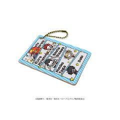 キャラパス「僕のヒーローアカデミア」03/水色(グラフアートデザイン)