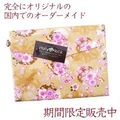 御朱印帳袋(御朱印帳ポーチ)/桜かのこ(金色)