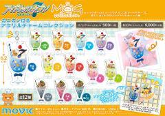 【BOX】アイドリッシュセブン MOGcollection カニカン付アクリルチャームコレクション