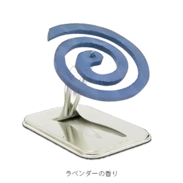 【2個セット】アロマカトリセンコウ ラベンダーの商品画像
