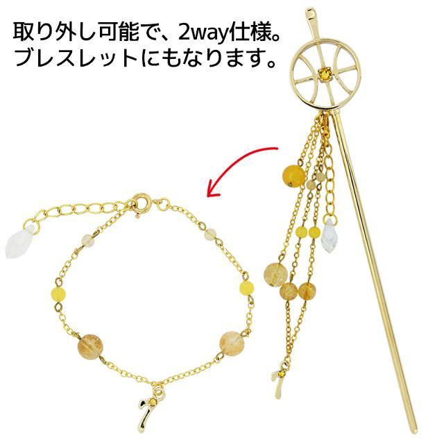 【黒子のバスケ】簪 黄瀬涼太の商品画像