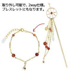 【黒子のバスケ】簪 赤司征十郎の商品サムネイル