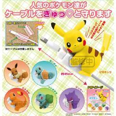 【5個】300円カプセル ポケモンぎゅっと抱きつきケーブルカバー