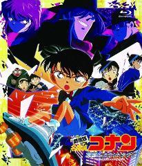 【Blu-ray】劇場版 名探偵コナン 第5弾 天国へのカウントダウン 新価格版
