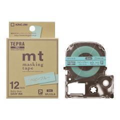 テプラ用マステ マスキングテープ「mt」ラベル ベビーブルー 12mmの商品サムネイル