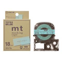 テプラ用マステ マスキングテープ「mt」ラベル ベビーブルー 18mmの商品サムネイル