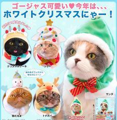 【5個セット】500円カプセル かわいいかわいい ねこクリスマスちゃん -ホワイトクリスマス