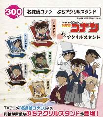 【5個セット】300円カプセル 名探偵コナン ぷちアクリルスタンド