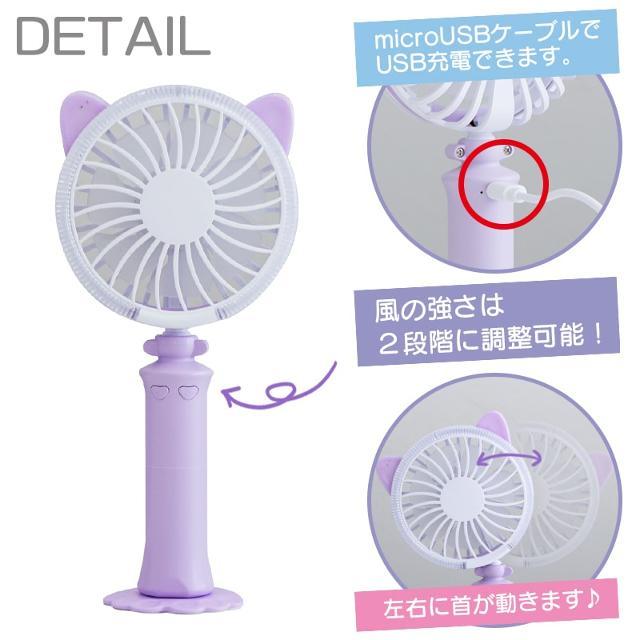 【手持ちミニ扇風機】CAT FAN ブルーの商品画像