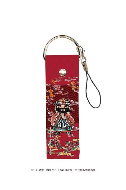 ビッグレザーストラップ「鬼灯の冷徹」01/鬼灯&閻魔大王(グラフアートデザイン)の商品画像