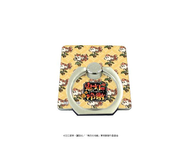 スマキャラリング「鬼灯の冷徹」01/金魚草(グラフアートデザイン)の商品画像