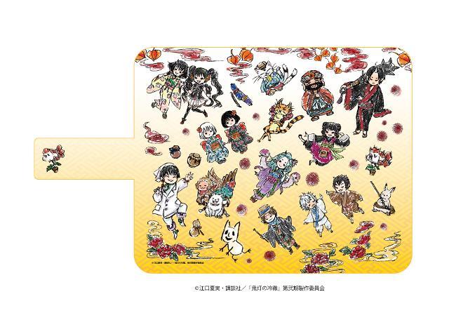 手帳型マルチケース「鬼灯の冷徹」01/集合 イエロー(グラフアートデザイン)の商品画像