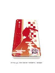 キャラチャージN「続『刀剣乱舞-花丸-』」02/小烏丸