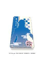 キャラチャージN「続『刀剣乱舞-花丸-』」03/大典太光世