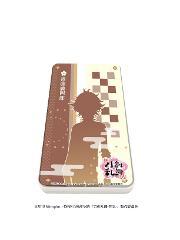キャラチャージN「続『刀剣乱舞-花丸-』」05/後藤藤四郎