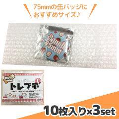 トレプチ*L【トレ梱!シリーズ】10枚入り×5セット