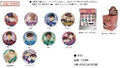 【BOX】名探偵コナン トレーディング缶バッジ 50500