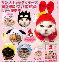 【5個セット】400円カプセル かわいいかわいい ねこのかぶりもの サンリオキャラクターズ2