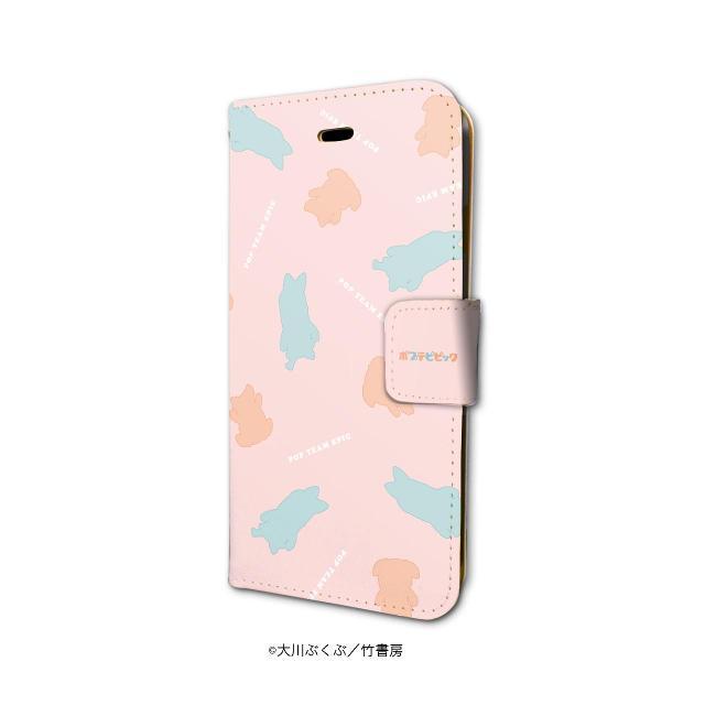 29e8ed4a8d 手帳型スマホケース「ポプテピピック」02/イメージデザイン02の商品画像