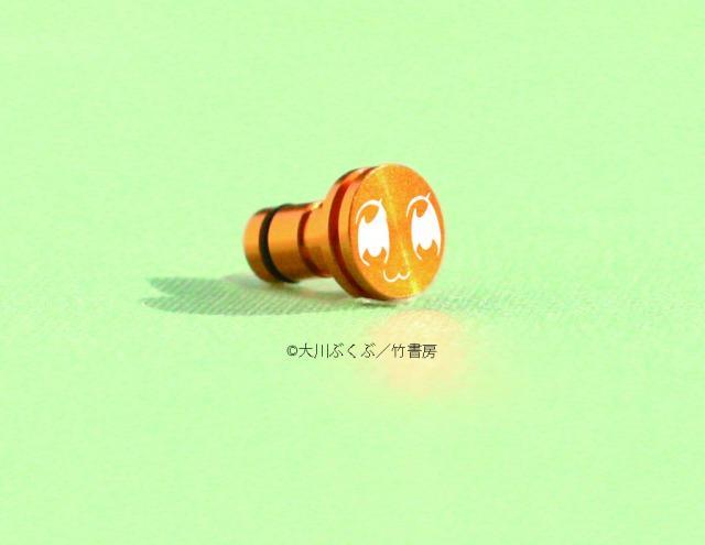 キャラジャック「ポプテピピック」01/イメージデザインの商品画像