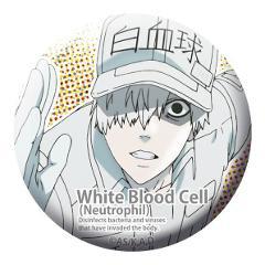 はたらく細胞 54mm缶バッジ 白血球(好中球)