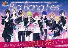 """【Blu-ray】MARGINAL#4 KISSから創造るBig Bang Presents ピタゴラスプロダクションLIVE """"Big Bang Fes""""の商品サムネイル"""