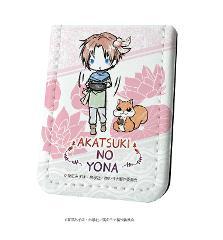レザーフセンブック「暁のヨナ」03/ユン・プッキュー(グラフアート)の商品サムネイル