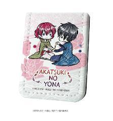 レザーフセンブック「暁のヨナ」01/ヨナ・ハク(グラフアート)の商品サムネイル