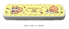 ペンケース「暁のヨナ」01/プッキュー(グラフアート)の商品サムネイル
