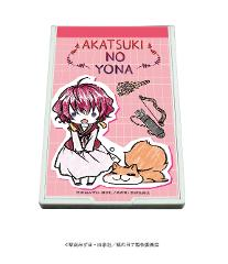 キャラミラー「暁のヨナ」01/ヨナ・プッキュー(グラフアート)の商品サムネイル