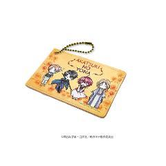キャラパス「暁のヨナ」09/ヨナ・ハク・スウォン・ユン(グラフアート)の商品サムネイル