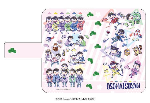 手帳型マルチケース「おそ松さん」07/六つ子 場面写Ver.(グラフアート)の商品画像