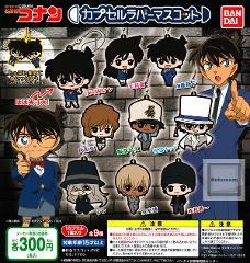【3個セット】300円カプセル 名探偵コナン カプセルラバーマスコット