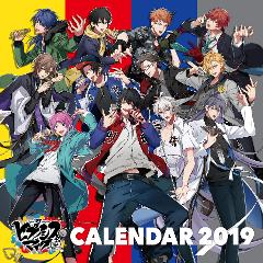 【カレンダー】『ヒプノシスマイク -Division Rap Battle-』 2019年カレンダー LP盤サイズ