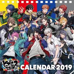 【カレンダー】『ヒプノシスマイク -Division Rap Battle-』 2019年カレンダー 卓上サイズ
