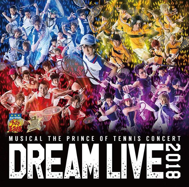 【アルバム】ミュージカル テニスの王子様 DREAM LIVE 2018の商品画像