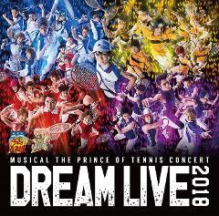 【アルバム】ミュージカル テニスの王子様 DREAM LIVE 2018