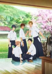 【Blu-ray】TV ツルネ -風舞高校弓道部- 第五巻の商品サムネイル