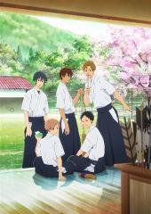【Blu-ray】TV ツルネ -風舞高校弓道部- 第四巻の商品サムネイル