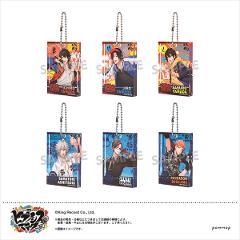【BOX】ヒプノシスマイク ブロッキーコレクションA(池袋、横浜)