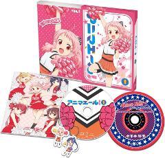 【Blu-ray】TV アニマエール! Vol.1の商品サムネイル