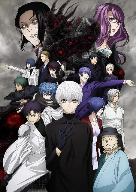 【Blu-ray】TV 東京喰種トーキョーグール:re ~最終章~ Vol.2の商品画像