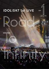 【DVD】アイドリッシュセブン 1st LIVE Road To Infinity Day1の商品サムネイル