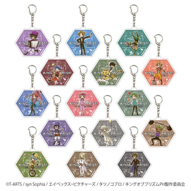 【BOX】アクリルキーホルダー「KING OF PRISM -PRIDE the HERO-」サーカスver.(全15種)(グラフアート)の商品画像
