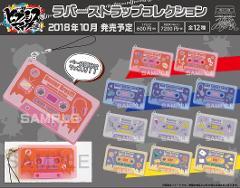 【3個】ヒプノシスマイク -Division Rap Battle- ラバーストラップコレクション